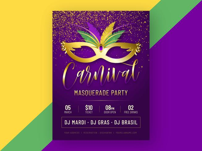 カーニバル仮面舞踏会パーティーポスターテンプレートパターン素材無料ダウンロード