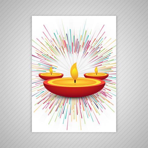 快樂排燈節彩色宣傳冊模板向量圖檔素材下載