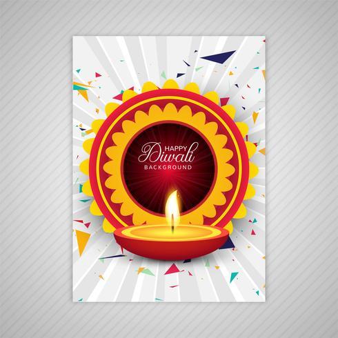 不錯的排燈節小冊子模板豐富多彩的排燈節圖片免費下載