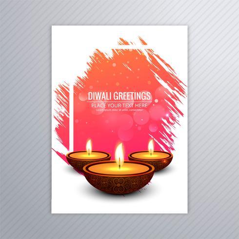 不錯的排燈節小冊子模板豐富多彩的排燈節圖片素材包下載