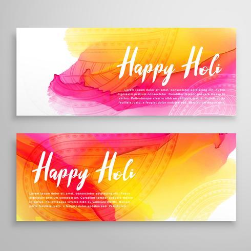 五顏六色的賀禮橫幅圖片素材免費下載