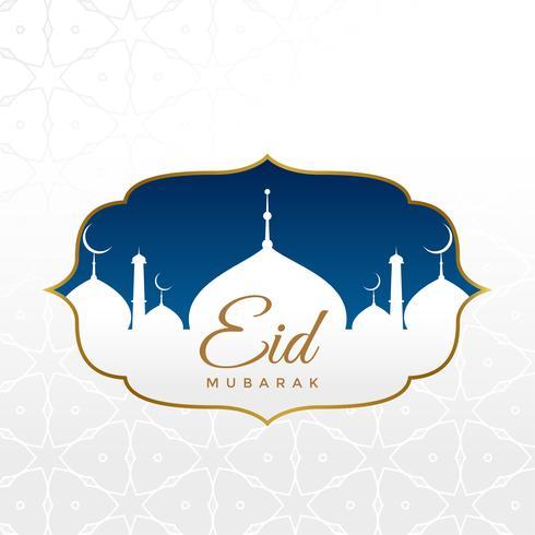 伊斯蘭開齋節問候設計壁紙免費下載